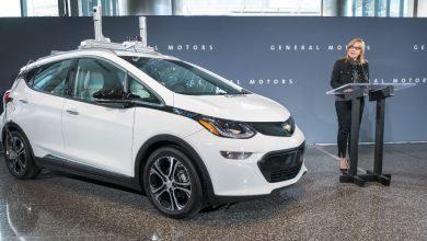 Photo of Autovehicul GM autonom modificat pentru testare